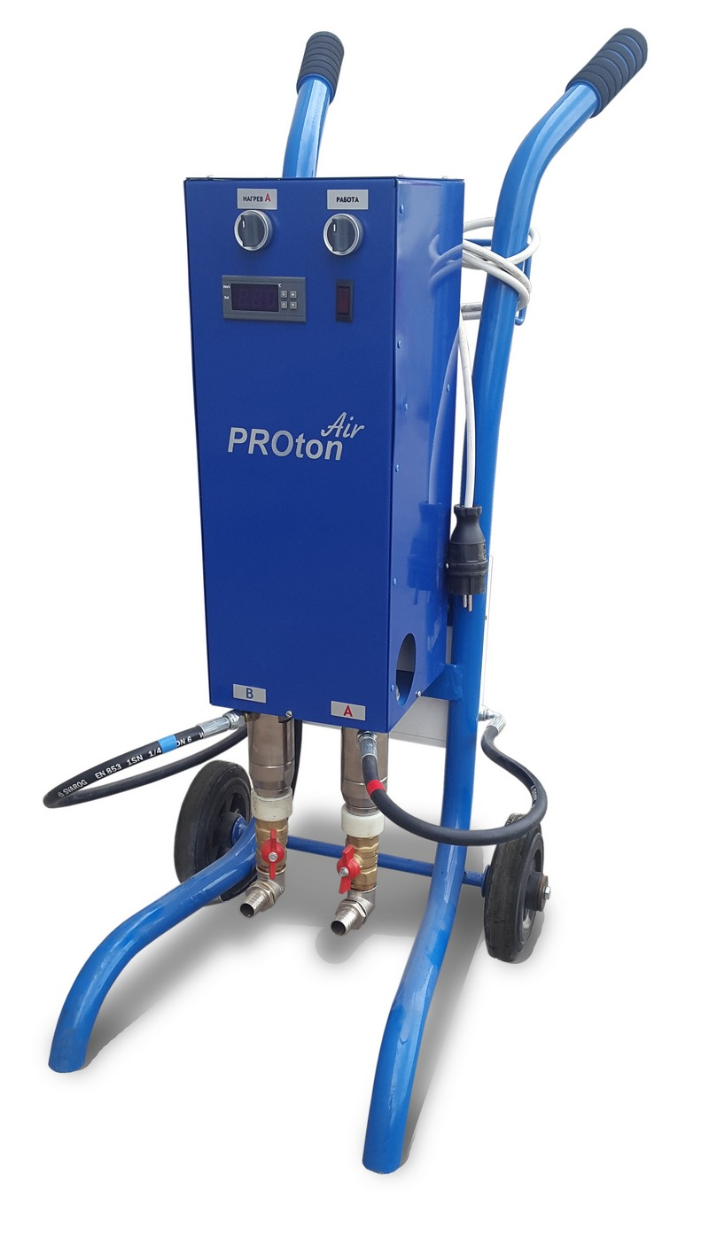 PROton Air -  установка комбинированного смешивания для напыления ППУ