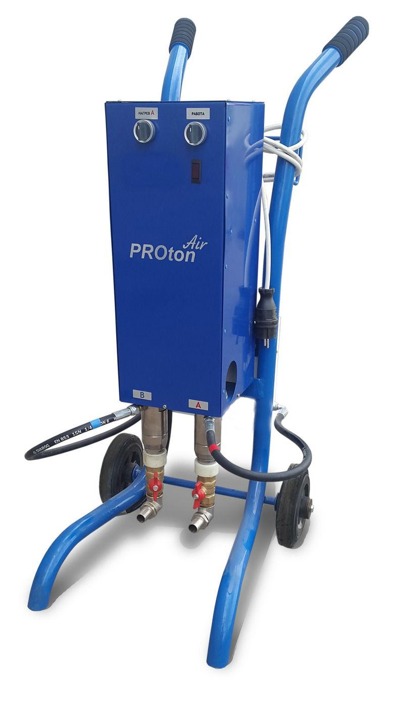 PROton AC - аппарат для напыления ППУ