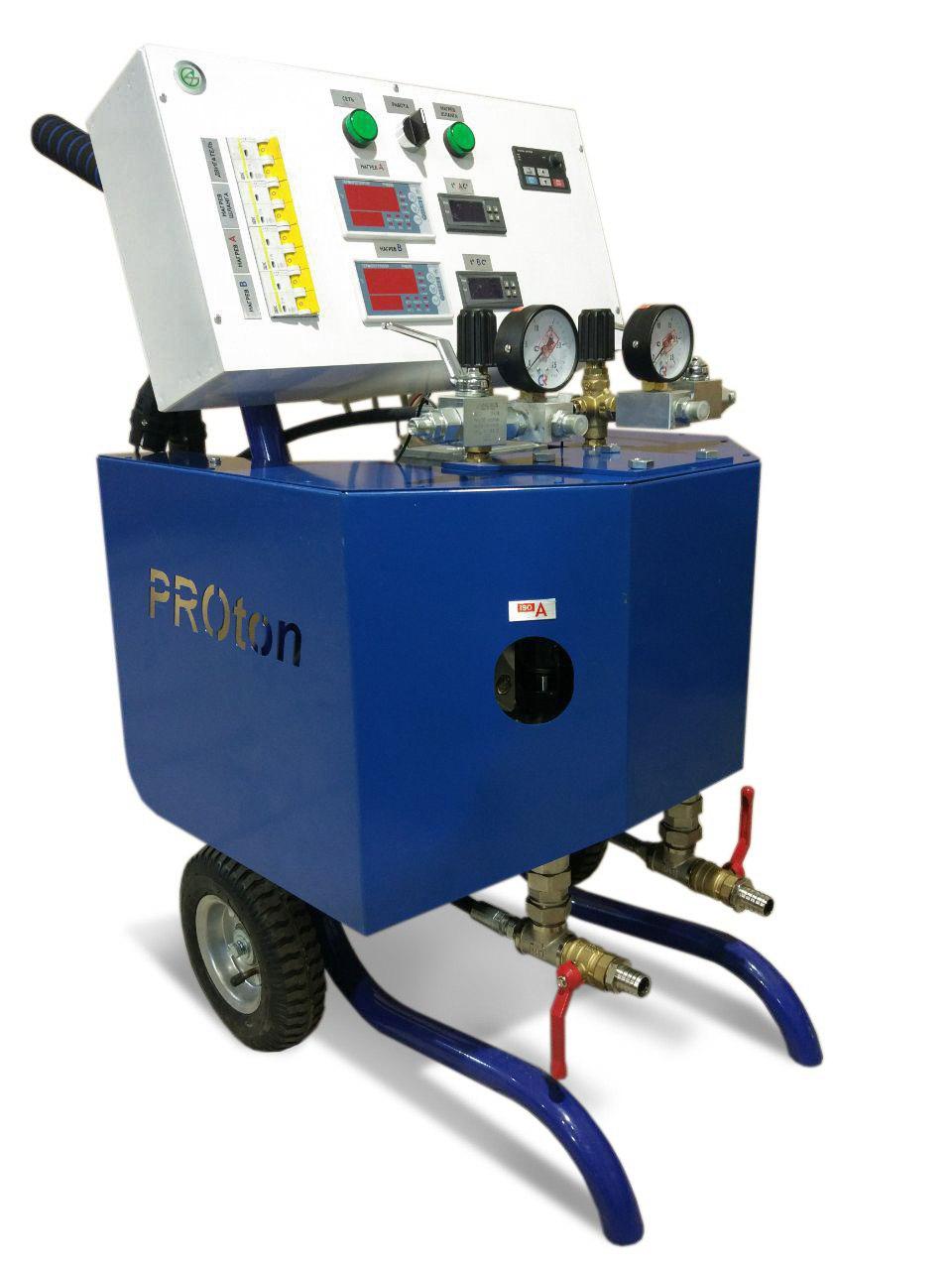 PROton Е-5 - установка высокого давления для напыления ППУ и полимочевины